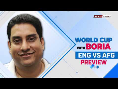 Eng vs Afg match preview by Boria Majumdar   World Cup 2019
