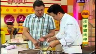 教你做沙嗲雞肉串食譜