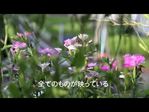 大地の歌 Das Lied von der Erde_3