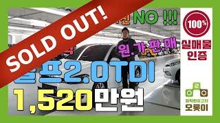 인천 엠파크 오롯이중고차 믿을만한곳에서 골프7세대2.0…