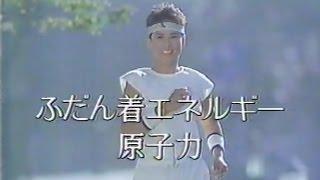 1988年 関西電力 ローソン 聖闘士星矢 不二家 江川卓 不二家 ミルキー ...