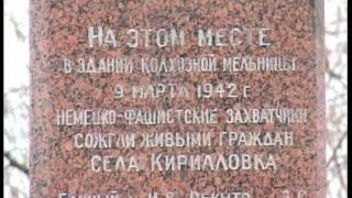 Климово 300 лет (часть1)