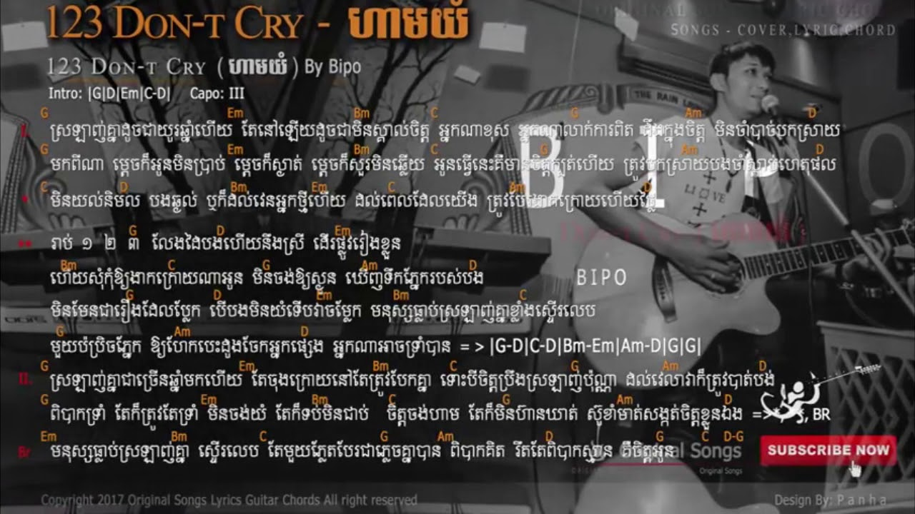 123 Dont Cry Full Lyric Guitar Chords By Pipo