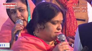 Popular Krishna Bhajan 2017  Me Bhi Jatti Hai Punjab Ki  Poonam Sadhvi  2017