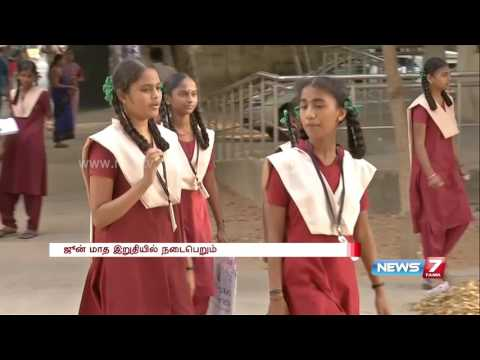 SSLC supplementary examination from June 20 to 27 | News7 Tamil