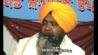 Raag Basant Bhai Nirmal Singh Khalsa