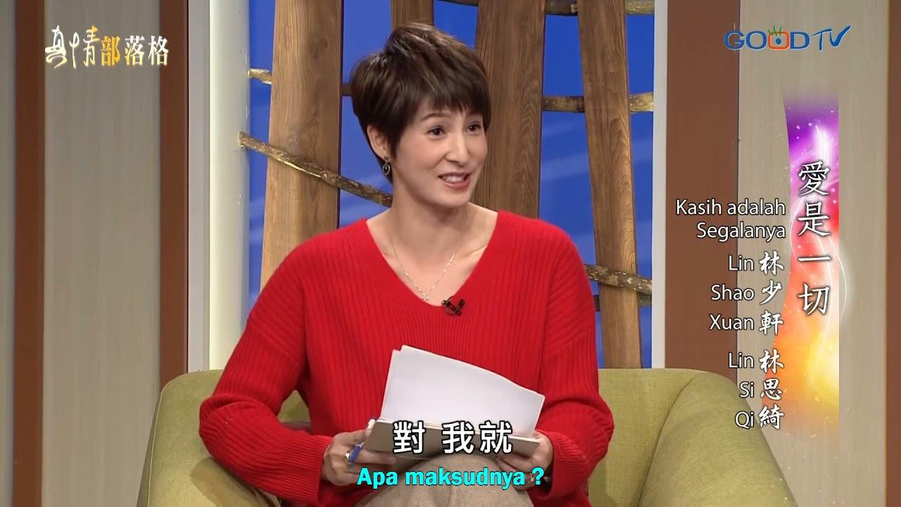 Kasih adalah Segalanya (Lin Shao Xuan & Lin Si Qi)  - True Love Blog(ID)