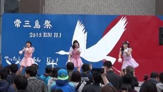 2015.11.1 第63回 徳島大学常三島祭 アイドルステージにて.