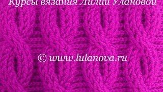 Рельефный узор крючком Косы - Crochet relief pattern braids(Мастерская Лилии Улановой - подробные мастер-классы создания красивых, оригинальных и качественных моделе..., 2014-06-28T07:26:46.000Z)