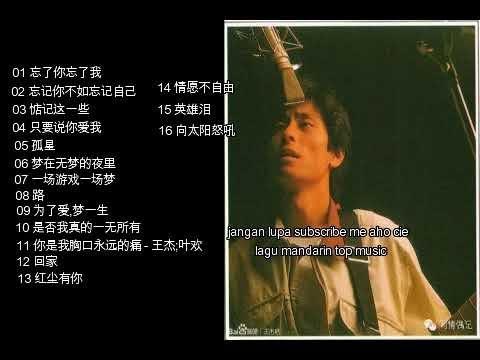 16 lagu wang cie-王杰- album 1996