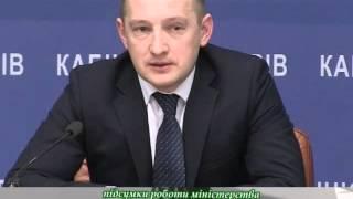 СФ Марущенко 4 01 16