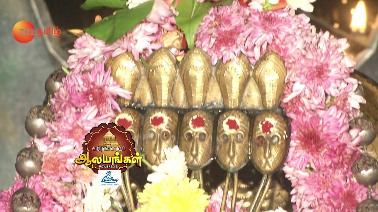 Arputham Tharum Alayangal - Tamil Devotional Story - Epi  1229 - Zee Tamil TV Serial - Best Scene