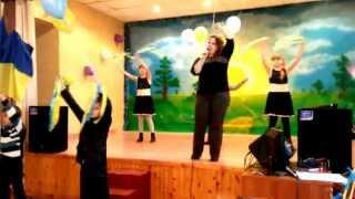 Урок патріотизму Київська Спеціальзована школа-інтернат N12