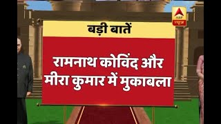 Presidential Election 2017: Ground report from Ram Nath Kovind's birth place, Kanpur