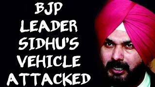 BJP leader Navjot Singh Sidhu