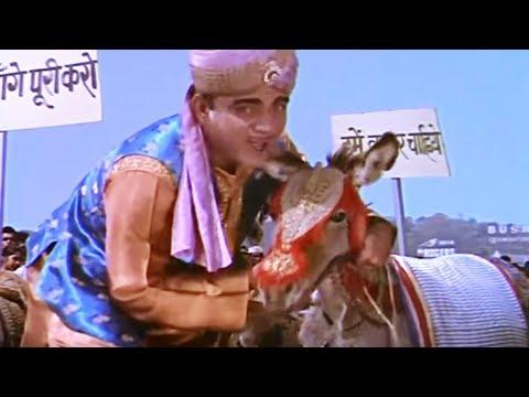 Mera Gadha Gadhon Ka Leader - Mehmood, Mohammed Rafi, Meharbaan, Comedy Song