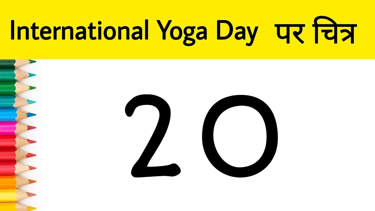 International Yoga Day Special Drawing For beginners/ Girl in Yoga Pose Drawing