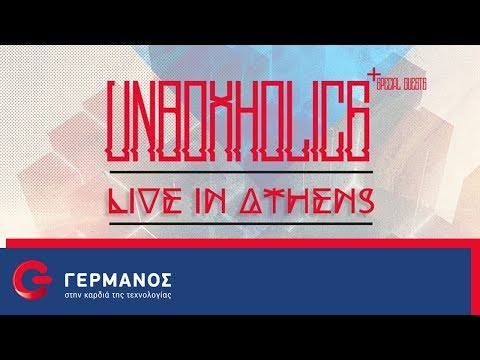 UNBOXHOLICS IN ATHENS   Presented by ΓΕΡΜΑΝΟΣ