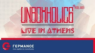 UNBOXHOLICS IN ATHENS | Presented by GERMANOS