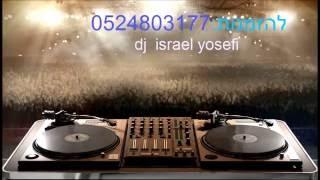 2012 dj israel yosefi