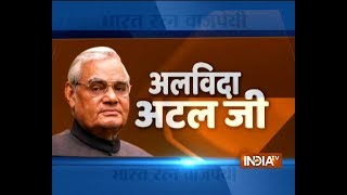 PM Modi, Rajnath Singh and other top leaders pay last respect to former PM AB Vajpayee