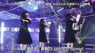Perfume Flash First Live
