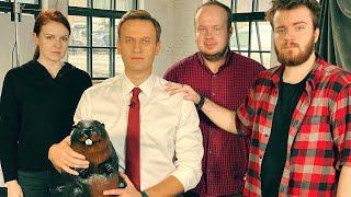 Навальный закрывает ФБК. Владимир - столица России. Первый в мире онлайн-митинг.