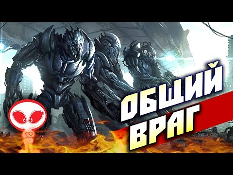Скачать XCOM 2 2016 через торрент бесплатно - Игры на