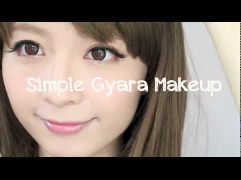 Simple Gyara Makeup♥簡易日系清新GYARA妝