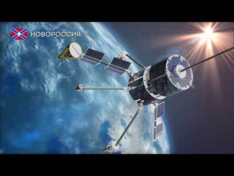 """Лента новостей на """"Новороссия ТВ"""" в 13:00 - 1 ноября 2019 года"""