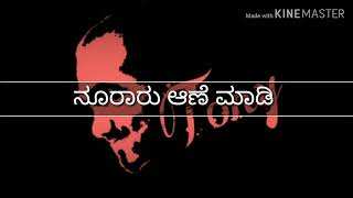 I Love You | Moggina Manasu |status | Kannada Songs