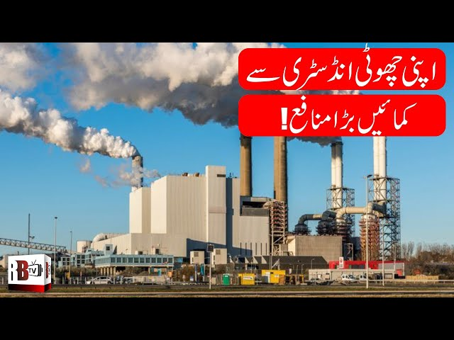 Industrial Plot Super Highway Karachi | Industrial Land Available for Sale | Patel Group - Locations