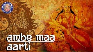 Ambe Maa Aarti With Lyrics - Hey Jag Janani - Sanjeevani Bhelande - Hindi Devotional Songs
