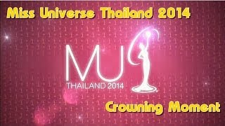 Miss Universe Thailand 2014 - Crowning Moment (HD)