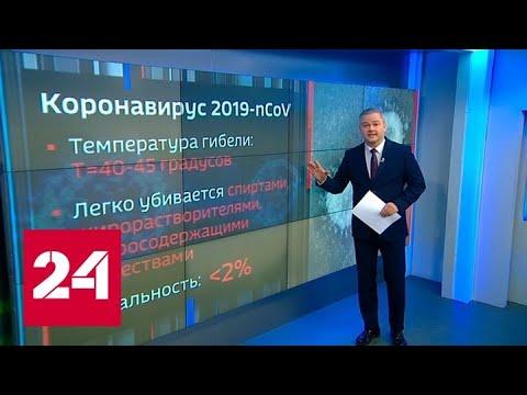 Работа на китайских складах сильно замедлилась: фасовать посылки приходится с перерывами - Россия 24