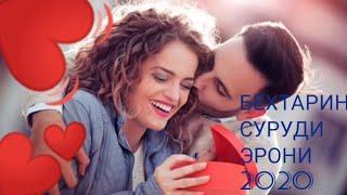 Persian Love Music   Best Iranian Romantic Songs 2019   آهنگ های عاشقانه جدید ایرانی