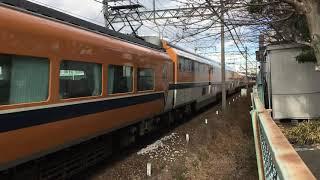 近鉄特急V08+NS47磯山11号踏切