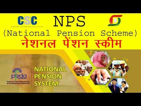 NPS  scheme best pension plans in india