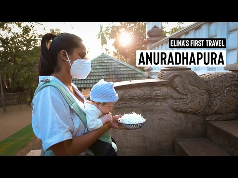 ELINA'S FIRST TRAVEL | ANURADHAPURA | SRI LANKA [ENG SUB]