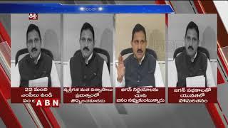 BJP MP Sujana Chowdary Comments On AP CM YS Jagan Governance