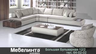 На mebforum.ru - Угловой комплект мягкой мебели TOSCANA.mp4(, 2013-08-31T18:05:45.000Z)