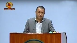 Gagan Thapa Speech in Parliament , Lokman Singh Karki