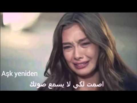nihan ve kemal kara sevda ağla kalbim ağla مترجمة