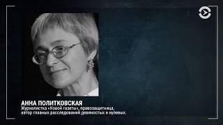 По следу следователя | Час Олевского | 03.08.18