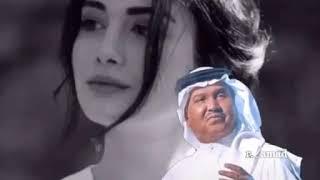 محمد عبده حالات واتس اب حبك الي جب الروح