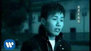 Kelvin 陈伟联  《我只是想要》 Official Music Video