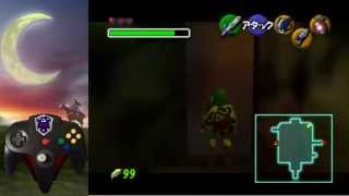 Ocarina of Time : Setup | From entrance to bomb bag (Dodongo