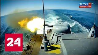 Страны НАТО и Украина начали совместные учения в Чёрном море. 60 минут от 05.04.19