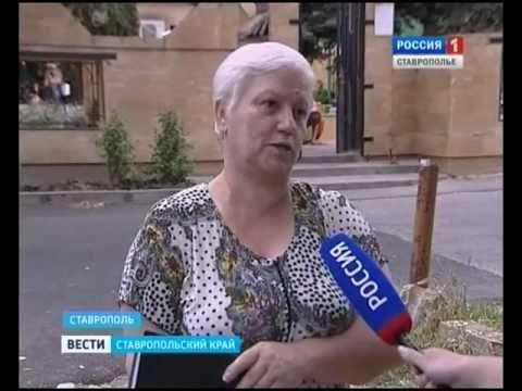 ставрополь ставропольский край секс знакомство