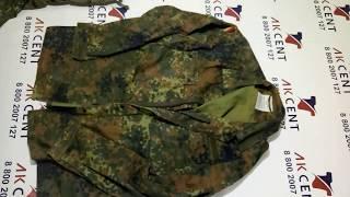 Военная одежда Militari экстра Германия 358001